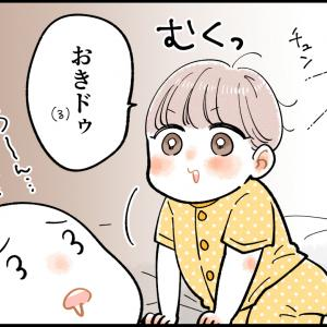 寝起きのやりとり【育児漫画】