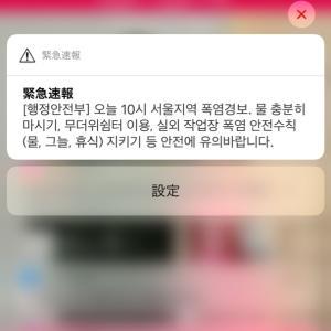 韓国4日目