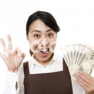 明日から新年度 会計年度任用職員になります