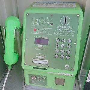 公衆電話でフリーダイヤルは利用できる?無料通話方法手順まとめ