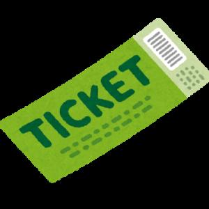 LIVEやイベントチケットをスマホ決済還元キャンペーンを利用してお得に購入する方法