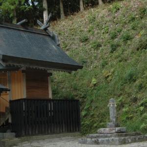 出雲国風土記 飯石郡 『粟谷社(粟谷神社)』