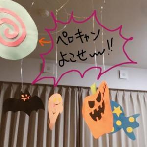 【手作り】ハロウィンの飾りはコレ【モビール】