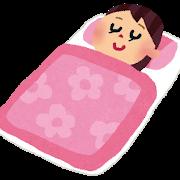 接触冷感 スーパークール枕