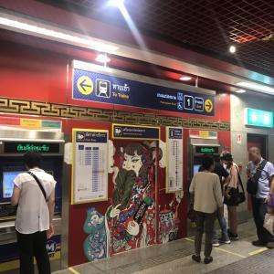 【期間限定】MRTブルーライン無料で中華街まで行けるようになった話