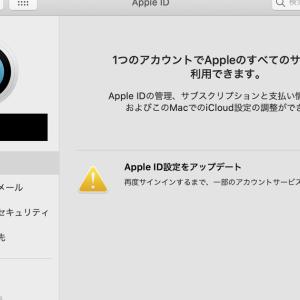 Apple IDを設定と表示されたままになってしまいました