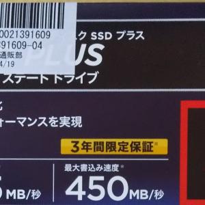 Mac mini のHDDをSSDに入れ替えてみました