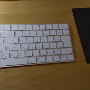 Magic Keyboard を買ってしまいました!結構好きかも!
