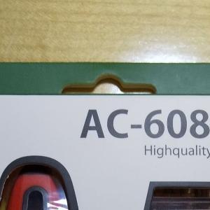 38 in 1 ドライバセット(AC-6088A)を買って、Macbookのネジを開けられるようになりました。