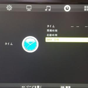 Dodomi 11.6インチ HDMI 液晶 モニターですが、OFF定時はオートパワーオフじゃなかった。