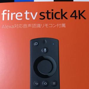 fire tv stick 4K なるものを買いました