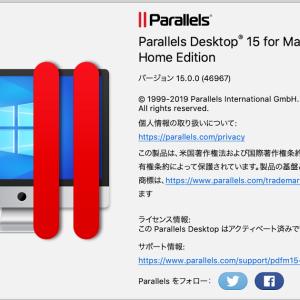 Parallels Desktop を 15 にしました