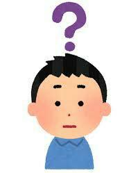「なに」を使いこなすコミュニケーションスキルとは