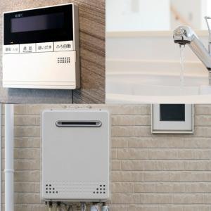 給湯器やリモコンの電源が入らない原因と対処11選|ノーリツ、リンナイ、パロマ