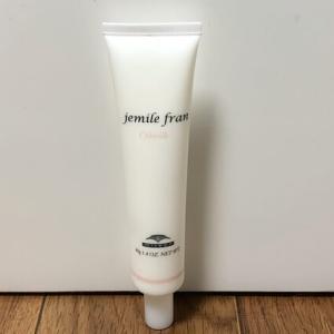 【これは使いやすい】ジェミールフラン オイルミルクを美容師が分かりやすく解説!