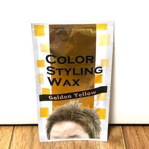 【実際に使用してみました!】カラースタイリングワックス ゴールデンイエローをわかりやすくレビューします!
