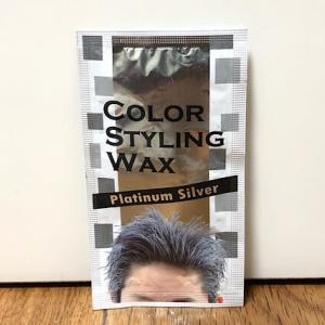 【実際に使用してみました!】カラースタイリングワックス プラチナシルバーをわかりやすくレビューします!