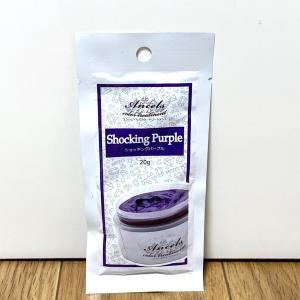 【検証あり】エンシェールズ カラーバター ショッキングパープルを分かりやすくレビューします!