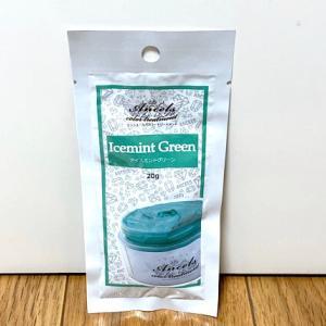 【検証あり】エンシェールズ カラーバター アイスミントグリーンを分かりやすくレビューします!