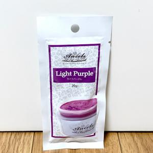 【検証あり】エンシェールズ カラーバター ライトパープルを分かりやすくレビューします!