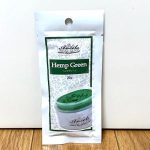 【検証あり】エンシェールズ カラーバター ヘンプグリーンを分かりやすくレビューします!