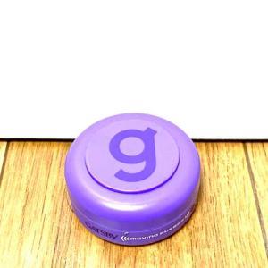 【実際にスタイリングしてみた!】GATSBY ギャツビー ムービングラバー ワイルドシェイクをわかりやすくレビューします!