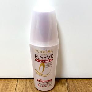【カラーをした髪にオススメ!】ロレアルパリ ディープリペアオイルエッセンスを分かりやすくレビューします!