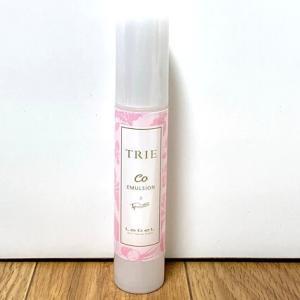 【香りがとても人気!】トリエ エマルジョン ココヴェールをわかりやすくレビューします!