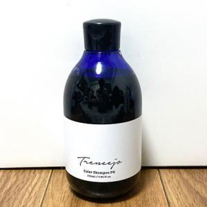 【検証あり】トレニージョ 紫シャンプーをわかりやすくレビューします!