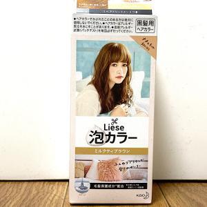 【検証】リーゼ 泡カラー ミルクティブラウンを実際に使用しレビュー評価します!