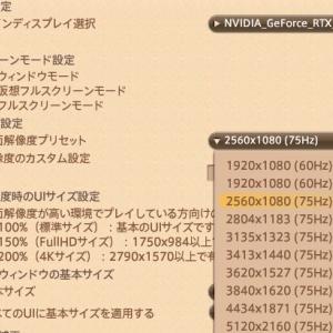 DSRを使って5K2K解像度のSSを撮ってみた