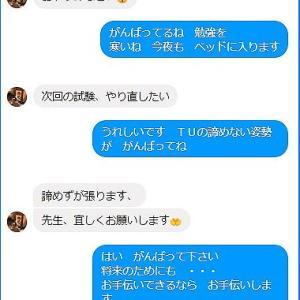 早いな もう7月に向けて 日本語研修センター覚え書き