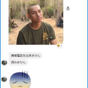 軍隊に入っていたのだ  日本語研修センター覚書
