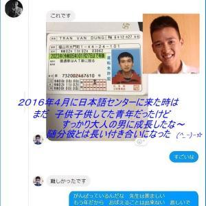 日本で普通自動車の免許合格 日本語研修センター覚書