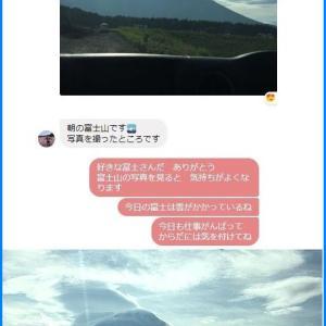富士はいつ見てもいいな~