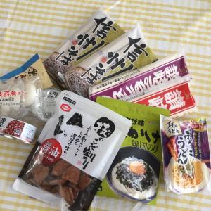 日本からのサプライズプレゼント