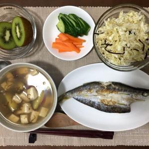 今日の夜ご飯☆かますの干物