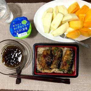 今日の夜ご飯☆柿と林檎と秋刀魚ごはん