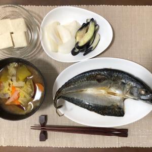 今日の夜ご飯☆真面目にサバの塩焼き