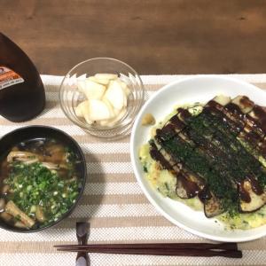 今日の夜ご飯☆グルテンフリーの山芋焼き
