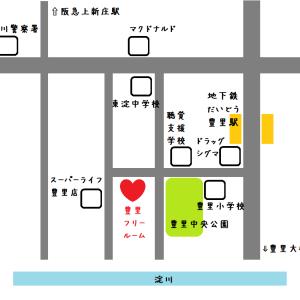 豊里フリールーム 12月のレッスン予定です