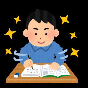 ビジネス会計検定試験3級合格!難易度、内容、勉強方法、参考書について。