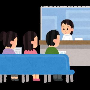【子ども医療費】江戸川区在住で東京都外の病院で受診・入院したときの費用について