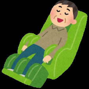 【在宅勤務による腰痛解消】マッサージクッションとは?選び方やおすすめについて紹介します。