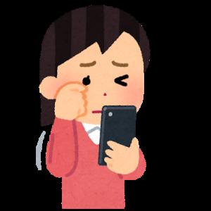 【iPhone】便利機能を3つ紹介。寝る前はNight Shift設定をしよう!