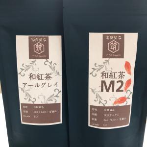 和紅茶を買ってきてくれた!