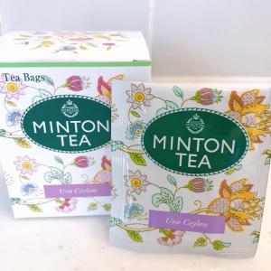 ミントンの紅茶でおうちでティータイム。