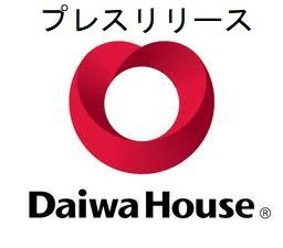 ダイワハウスが卒FITプラン「ダイワハウスでんき」を発表