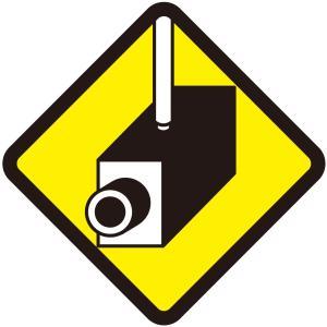 Do It Yourself♪発電所へソーラー充電式監視カメラを取り付けしてきました。