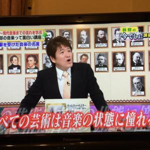 """【芸能】林修先生がテレビから消える!? 同僚の""""逮捕""""で状況激変か…"""